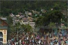 historic minjar fair will now be seen in new form