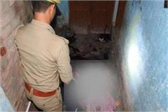 hamirpur massacre reveals
