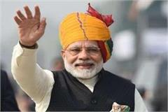 pm ran away from home to meet narendra modi
