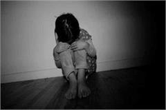 rape the innocent 5 years