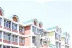 nauni university