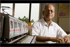 metro man e sreedharan resigns from all metro projects in up