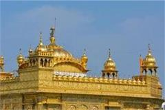 robbery at golden temple
