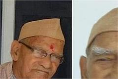pandit sushil rattan ji dies of freedom fighter of the jawalamukhi