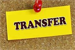 madhya pradesh then transferred ias officers