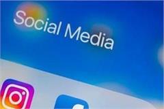 those who make abusive remarks on senior media on social media