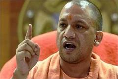 cm yogi instructed to provide relief to the storm hit people