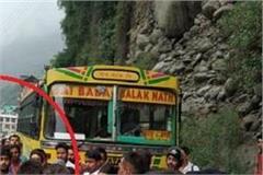 kullu bus issue