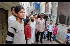 on the escape of hindu sikhs from meerut yogi orders inquiry