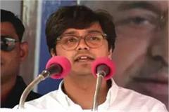 bsp leader akash anand posted on facebook