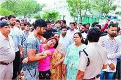 panic in city killing congress spokesman