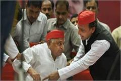 mulayam singh yadav gets leave from hospital