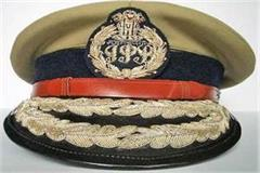 once again transferred ips in mp