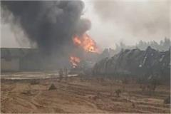 ambala fire in the factory