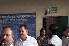 sundarnagar disrupts toilet charges