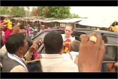 sonia gandhi will go to rae bareli today priyanka will also be together