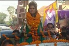 the daughter in law of the village won the misses haryana