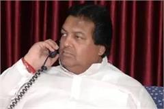 increased problems of mla surendra patwa