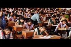 collective copy in mathura llc exam