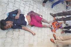 murder recovered from karnal aggi park