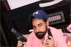 gangster jaman singh arrested