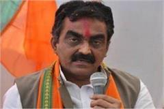 rakesh singh raised questions on kamal nath s transferred industry