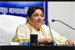 mayawati asks bsp mla to vote in support of kumaraswamy government in karnataka