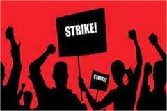 gwalior doctor caught by inhuman treatment doctors declared strike