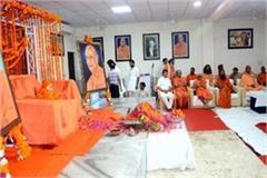 padmabhushan swami satyamitrananda passes away