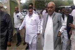 former chief minister bhupinder singh hooda appearing in court