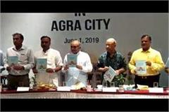 agra s air action plan launch