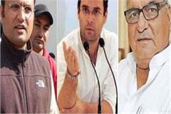 27th meeting of haryana congress veterans