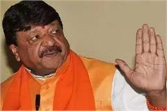 kailash vijayvargiya will land on road along with 1000 tractor