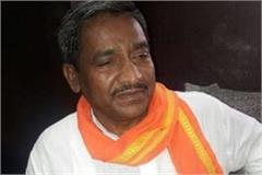 controversial statement of bjp legislator ramratan kushwaha