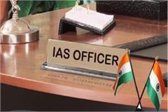 b vijay dutta becomes new collector of bhopal