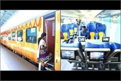 india s first private train to run between lucknow and delhi