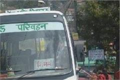 hrtc bus