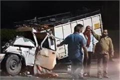himachal roadways bus and cantor collision 1 killed 12 wounded