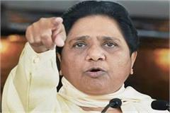 mayawati big action