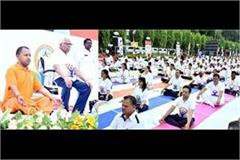 international yoga day celebrated throughout up