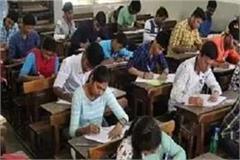 dlad jbt examinations will begin from this day