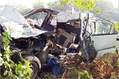 tavera car in barabanki truck 3 people killed in same family