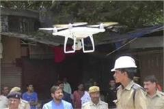 he drone cameras will remain on the random traffic