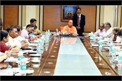 up cabinet meeting start