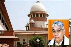 supreme court denies bail baba rampal