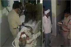 firing in baghpat panchayat one killed three injured