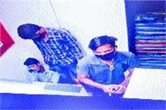 atm 6 lakh cash looted