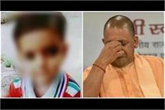 aligarh cm yogi can meet relatives of innocent child