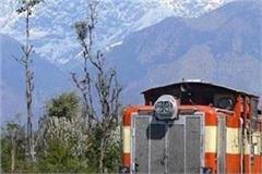 pathankot joginder nagar railway track
