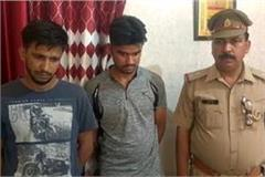 arrested youth join army recruitment